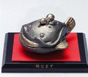 香炉・香立て■ 香炉 なまず君(小) ■アルミ製 台付 紙箱入り【高岡銅器】