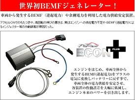 【激安特価】 5ZIGEN ProRacer ECON+(イーコンプラス) 当店在庫限り、即納可能!