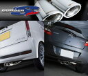 5ZIGEN(ゴジゲン) マフラー BORDER-Sプラス モコ MG33S 車検対応(新基準適合)