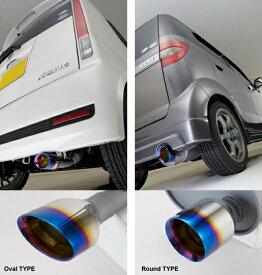5ZIGEN(ゴジゲン) マフラー MINX(ミンクス) ムーヴ/ムーヴカスタム L175S 車検対応(JASMA)
