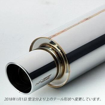 5ZIGEN(ゴジゲン) マフラー ProRacer ZZ  プレリュード E-BB6 車検対応(JASMA)
