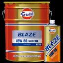 【格安!】 ガルフ (Gulf) エンジンオイル ブレイズ 15W-50 20L X 1本 鉱物油