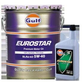 【格安!】 ガルフ (Gulf) エンジンオイル EUROSTAR 5W-40 20L X 1本 100%合成