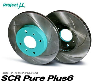 Project Mu brake rotors SCR Pure Plus6 caldina ST246W front left and right set (GT-FOUR/TURBO)