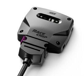 TMワークスRaceChip GTS MINI JOHN COOPER WORKS 2.0L [F54/F55/F56/F57/F60]231PS/320Nm