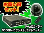 防犯カメラセットドーム型カメラと録画機のセット