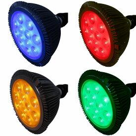 【あす楽対応】LEDカラー電球 ビームライト型 防水 E26口金 24ワット高照度タイプ LEDビーム球 LED青 LED赤 LED黄 LED緑