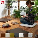 【全品5%オフ★9/16 1:59まで】hanalolo Plus レザー座ぶとん レザー 高反発 日本製 職人の手仕事 プレゼント …