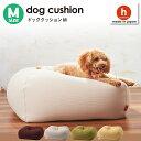 おうち時間 在宅 Mサイズ 犬 ベッド ビーズクッション ドッグクッション ワンちゃん 小型犬 中型犬用 日本製 職人の手…