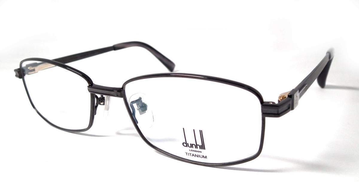 未使用 ダンヒル 眼鏡 メガネフレーム メガネ フレーム めがね チタン 994 紳士用 メンズ 伊達眼鏡 ALFRED DUNHILL TITANIUM 【中古】