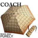 【28時間限定ポイント5倍】コーチ COACH レディース 小物 折りたたみ傘 アウトレット ナイロン シグネチャー 折り畳み…
