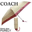 【全商品ポイント2倍】コーチ COACH 小物 折りたたみ傘 レディース アウトレット ナイロン アンブレラ パーク ミニ F6…