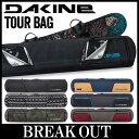 DAKINE / ダカイン TOUR BAG スノーボードケース バッグ