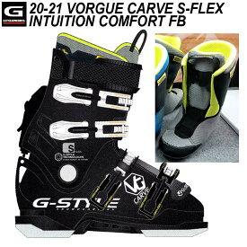 20-21 G-STYLE / ジースタイル VORGUE CARVE S-FLEX FB INTUITION COMFORT ボーグカーブ アルペン 熱成形ブーツ メンズ レディース スノーボード 予約商品 2021