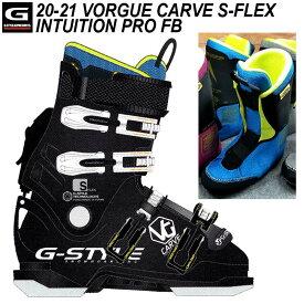 20-21 G-STYLE / ジースタイル VORGUE CARVE S-FLEX FB INTUITION PRO ボーグカーブ アルペン 熱成形ブーツ メンズ レディース スノーボード 予約商品 2021