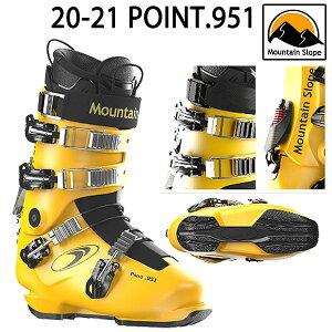 即出荷 20-21 Mountain Slope マウンテンスロープ Point.951 100ST アルペン ブーツ スノーボード 熱成形ブーツ メンズ レディース 2021