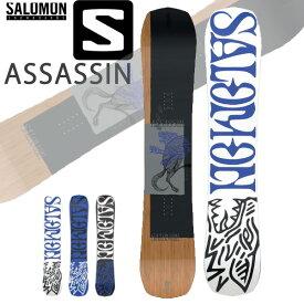 21-22 SALOMON/サロモン ASSASSIN アサシン メンズ スノーボード パウダー 板 2022 予約商品