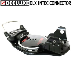 即出荷 19-20 DEELUXE ディーラックス DLX Intec Connector F2バインOEM商品 インテック ビンディング バインディング アルペン スノーボード 在庫商品 2020