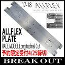 17-18 ALLFLEX PLATE アルフレックスプレート RACE MODEL LONG CUT スノーボード アルペン ゲート 予約限定受付4月25日締...