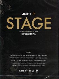 2020 JOINT 17 STAGE DVD ジョイント スノーボードDVD 青木玲 黒木誠 カービング メール便対応