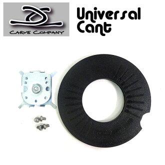 유니버셜 칸트 UNIVERSAL CANT 스노보드 플레이트 알파인 SBX 즉 납 가능