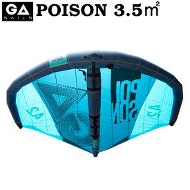 GA SAIL ジーエイセール POISON 3.5平米 ポイズン GA WING ウイングサーフィン GAASTRA ガストラ FOIL WING 2021
