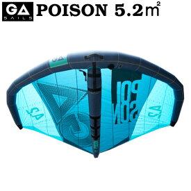 GA SAIL ジーエイセール POISON 5.2平米 ポイズン GA WING ウイングサーフィン GAASTRA ガストラ FOIL WING 予約 2021