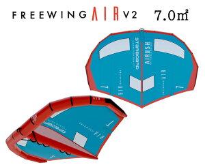 Starboard x Airush スターボード エアラッシュ FreeWingAirV2 フリーウィングエアー ブイツゥー 7平米 ウイングフォイル WING FOIL