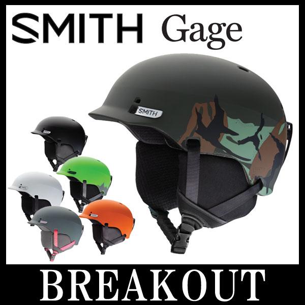 15-16 SMITH / スミス GAGE / ゲージ メンズ レディース ヘルメット スノーボード スキー 型落ち
