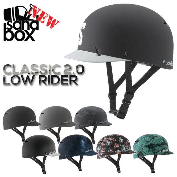 あす楽対応 SANDBOX/サンドボックスヘルメット CLASSIC 2.0 LOW RIDER クラシック ローライダー ツバ付き ウェイク スノーボード スケート スキー メンズ レディース キッズ プロテクター 17-18 18-19