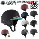 即出荷 SANDBOX / サンドボックスヘルメット CLASSIC 2.0 SNOW ASIA FIT アジアンフィット ツバ付き スノーボード ス…