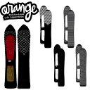 ORANGE / オレンジ KNIT COVER LONG NOSE パウダーボードニットカバー スノーボードケース ソールカバー ソールガード…
