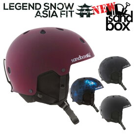 即出荷 SANDBOX / サンドボックスヘルメット LEGEND SNOW ASIA FIT スノー アジアンフィット スノーボード スキー メンズ レディース キッズ プロテクター 19-20