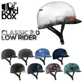 即出荷 SANDBOX / サンドボックスヘルメット CLASSIC 2.0 LOW RIDER ローライダー ウェイク スノーボード スケート スキー メンズ レディース キッズ プロテクター