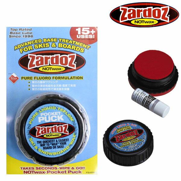 ZARDOZ / ザードス NOTWAX POCKET PUCK ノットワックス ポケットパック WAX スノーボード