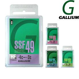 即出荷 GALLIUM / ガリウム TOP WAX 滑走 ワックス SSF 50g スノーボード メール便対応