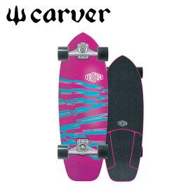 予約商品 CARVER/カーバー TRITON トライトン ARGON 26インチ C5トラック 日本正規品 サーフスケート ロンスケ サーフィン練習用 スケートボード スノーボード