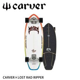 CARVER/カーバー RAD RIPPER ラッドリッパー 31インチ CX4 LOST×MEYHEMトラック 日本正規品 サーフスケート ロンスケ スケートボード