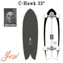 予約商品 YOW/ヤウ SKATE C-HAWK シーホーク CHRISTENSON 33inc サーフスケート ロングスケートボード ロングボード …