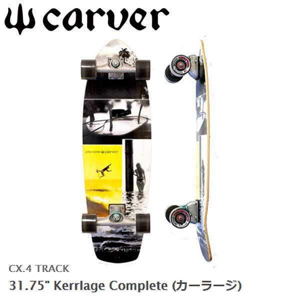 CARVER / カーバー Kerrlage カーラージ 31.75インチ CX4トラック サーフスケート ロンスケ