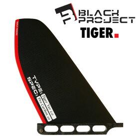BLACK PROJECT TIGER PRO CARBON/ブラックプロジェクト タイガー プロ カーボン フィン フルカーボン SUP サップ センターフィン パドルボード 超軽量