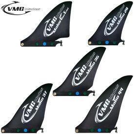 即出荷 sup レース フィン VMG Blades / ブイ・エム・ジー ブレード カーボン 軽量 パドルボード インフレータブル サップ