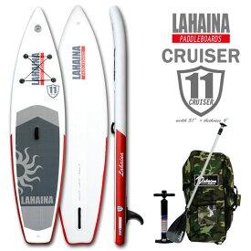 SUP サップ インフレータブルパドルボード ラハイナ クルーザー / LAHAINA Cruiser 11' クルージング SUP ホワイト/レッド スタンドアップパドルボード
