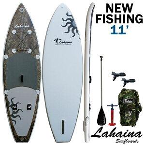 SUPインフレータブルパドルボードラハイナ/LAHAINANEWFISHING11'釣り用SUPスタンドアップパドルボード予約商