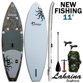 10月下旬入荷予定SUPインフレータブルパドルボードラハイナ/LAHAINANEWFISHING11'釣り用SUPカモ/グレースタンドアップパドルボード予約商品