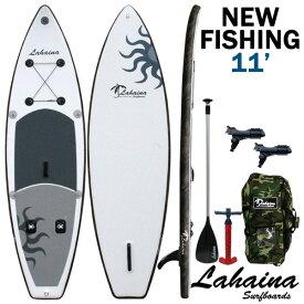SUP サップ インフレータブルパドルボード ラハイナフィッシング / LAHAINA NEW FISHING 11' 釣り用SUP ホワイト/リードカモ スタンドアップパドルボード