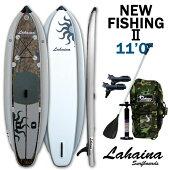 SUPサップインフレータブルパドルボードラハイナ/LAHAINANEWFISHING211'釣り用SUPカモホワイトスタンドアップパドルボード