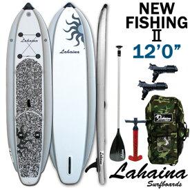 SUP サップ インフレータブルパドルボード ラハイナフィッシング / LAHAINA NEW FISHING2 12'0 釣り用SUP ホワイト/グレー スタンドアップパドルボード 予約商品 2月末入荷予定