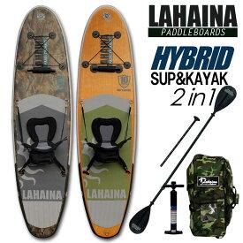 SUP サップ&カヤック インフレータブルパドルボード ラハイナ / LAHAINA SUP&KAYAK 10 ハイブリッドHYBRID スタンドアップパドルボード