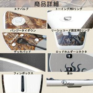 SUPインフレータブルパドルボードラハイナ/LAHAINANEWFISHING11'釣り用SUPスタンドアップパドルボード予約商品